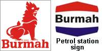 Burmah Oil - old logo and petrol station sign
